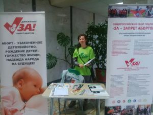 девушки молодёжного объединения имени Андрея Первозванного провели акцию #ЗаЖизнь